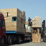 货物运输监管